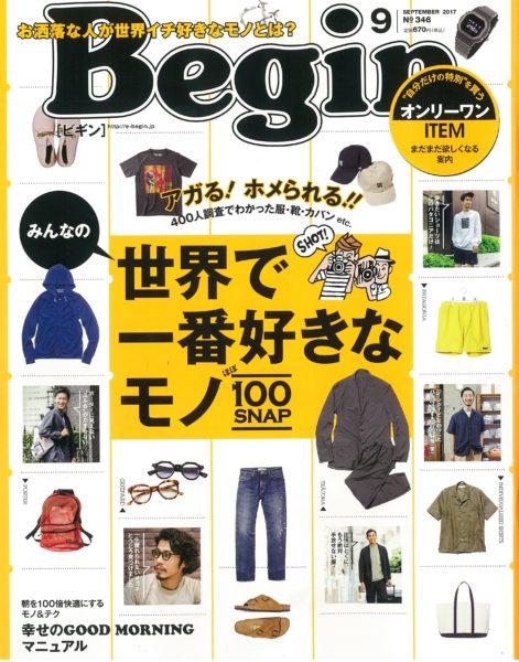 Begin 9月号 掲載