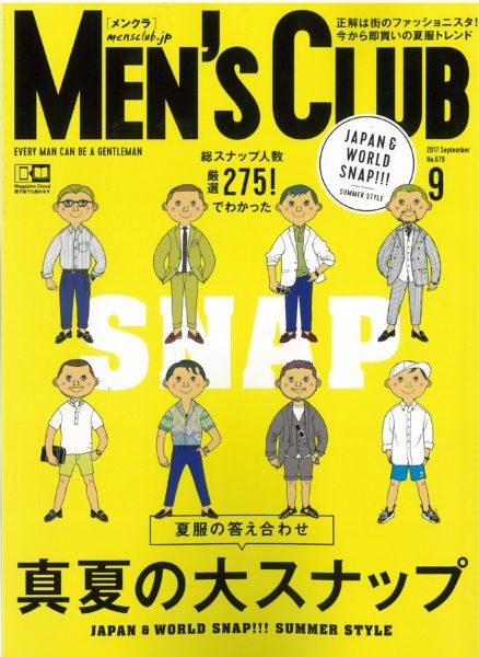 MEN'SCLUB 9月号 掲載