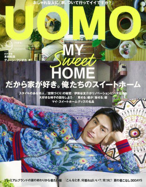 UOMO 9月号 掲載