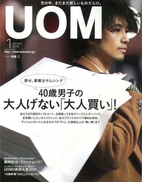 11.24_UOMO_CV
