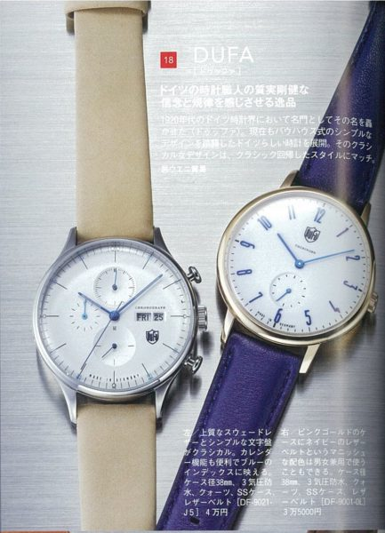 11.29_FINEBOYS時計_ED3