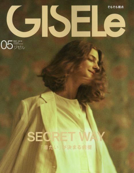 GISELe 5月号 掲載