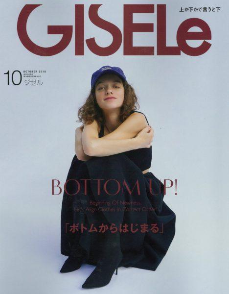 GISELe 10月号 掲載