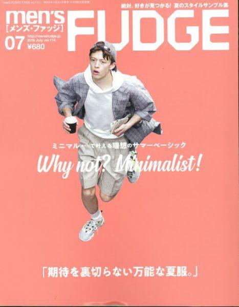 men's FUDGE 7月号掲載