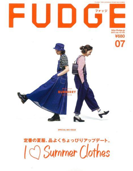 6.12_FUDGE_7月号_CV