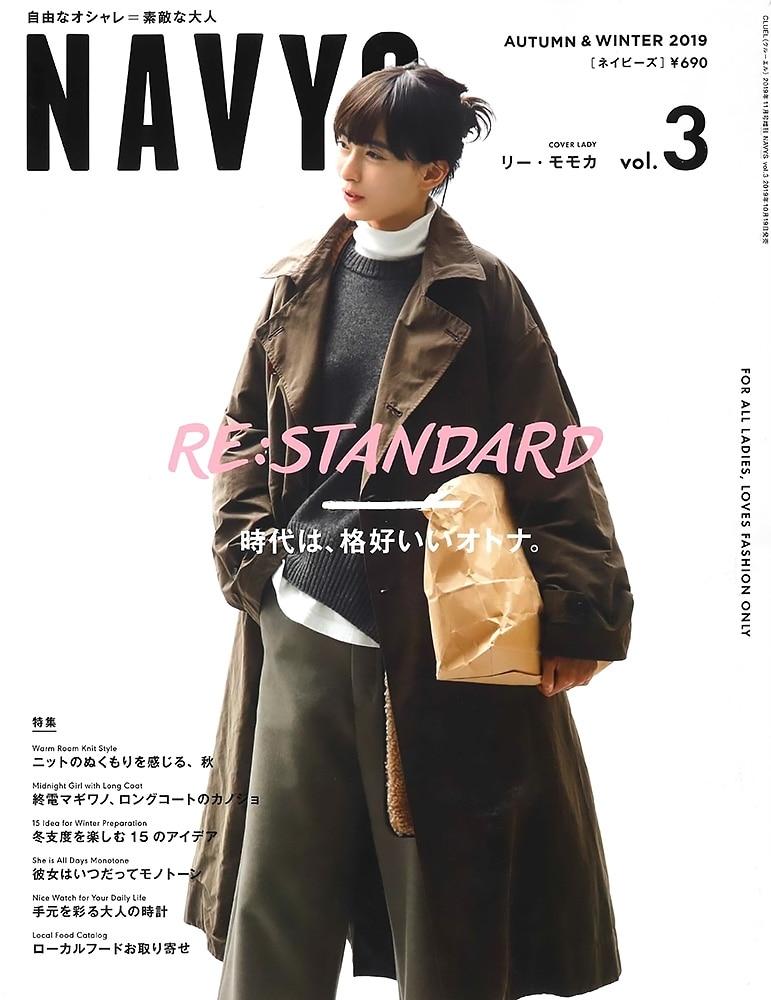 NAVYS Vol.3掲載