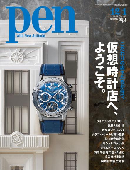 486-watch_ggZzR3A