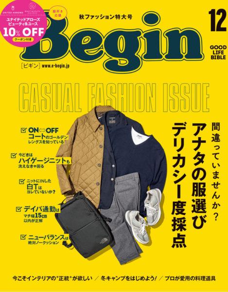begin_2012_cover